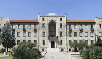 History Museum Of Kardzhali