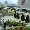 The Memorial Garden In The City Hall