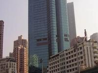 Hong Kong Sanatório e Hospital