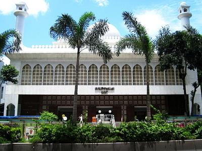 HK Kowloon Masjid And Islamic Centre