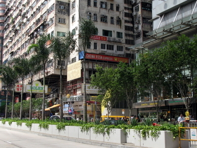 Nathan Road T S T Section