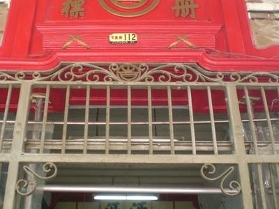 H K  Sheung  Wan  Jervois  Street