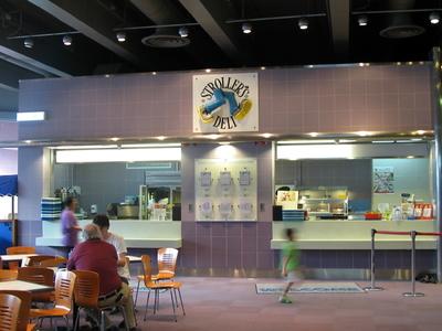 HKSM Restaurant