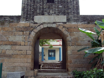 Entrance Gate Of Tung Chung Fort
