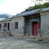 Tung Chung Rural Committee Office And Exhibition Hall