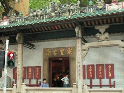 Hk Wan Chai Old Temple