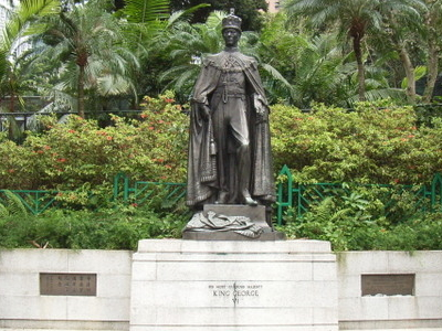 Bronze Statue Of King George