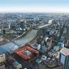 Ho Chi Minh City Overview