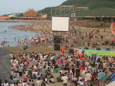 The 2006 Hohaiyan Rock Festival At Fulong Beach