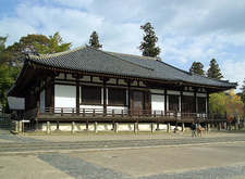 Hokkedo At Todaiji