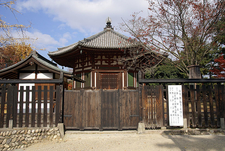 Hoku En Do Older Of The Two Octagonal Halls