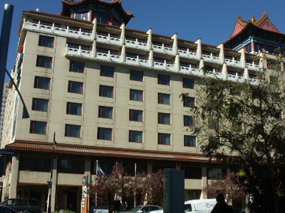 Holiday Inn Hotel In Chinatown