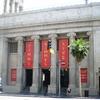Hollywood Masonic Temple
