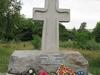 Holodomor  Monument In  Cherkasy