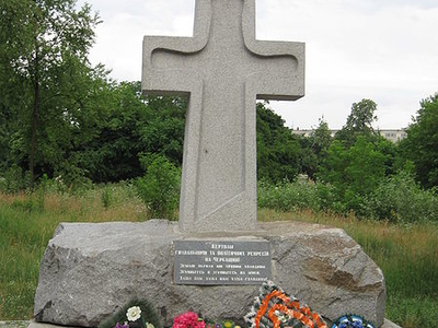 Holodomor  Monument In  Cherkasy