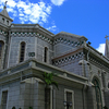 Holy Rosary Cathedral, Kaohsiung