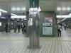 Hommachi Station