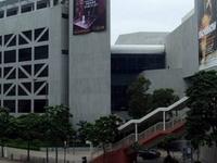 O Hong Kong Academia de Artes Performáticas