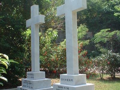 Hong Kong Cemetery Hotung Grave