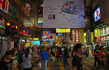 Hong Kong Mong Kok Night