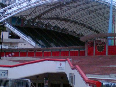East Grandstand