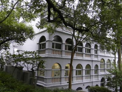 Hong Kong Visual Arts Centre In Hong Kong Park