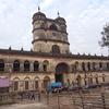 Hooghly Imambara Facade