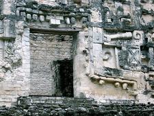 Hormiguero - Campeche - Mexico