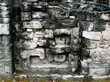 Hormiguero Ruins - Campeche - Mexico
