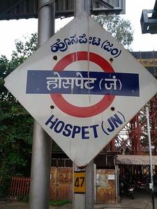 Hospet Junction