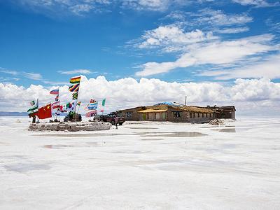 Hotel De Sal - Salar De Uyuni