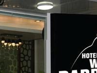 Hotel White Parrot