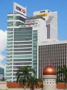 HSBC Annexe Building