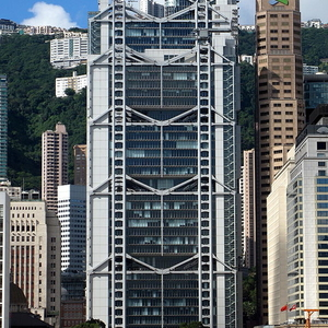 HSBC Building (Hong Kong)
