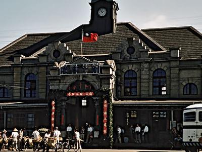 Hsinchu Railway Station