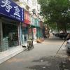 Huayuan Road Subdistrict, Beijing