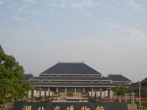 Museo Provincial de Hubei