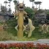 Hu Guang Yan Lake