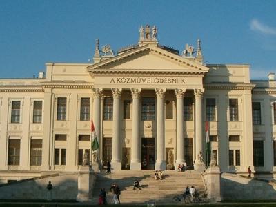 Hungary  Szeged  Museum