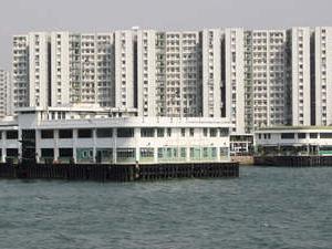 Hung Hom Star Ferry Pier