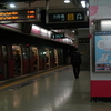 Hung Hom Station Platform 2