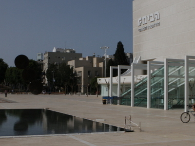 The Habima Theatre