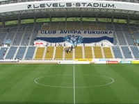 Level-5 Estadio