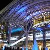 Hakata Station Illuminations