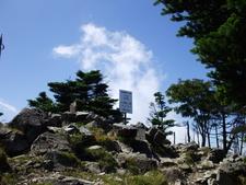 Top Of Mount Hakkyō