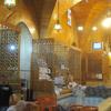Hammam Al Nahhaseen