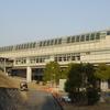 Handai Byoin Mae Station