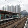 Hang Mei Tsuen Stop