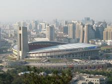Yellow Dragon Stadium