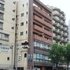 Hanakuma Station